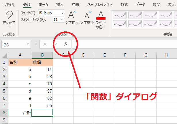 f:id:Djiro:20201210004823p:plain