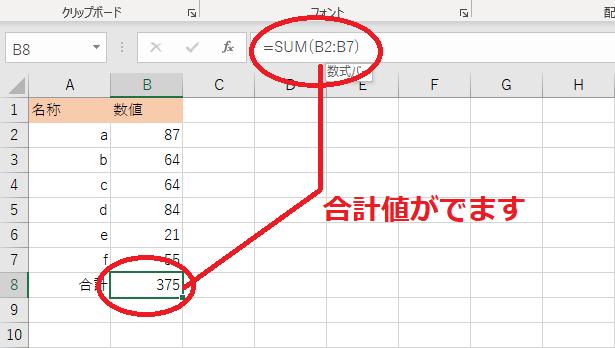 f:id:Djiro:20201210004909p:plain