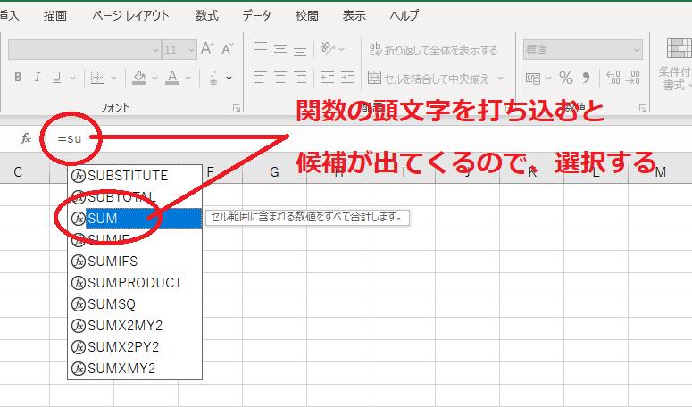 f:id:Djiro:20201210005002p:plain