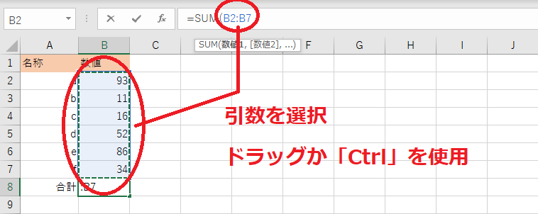 f:id:Djiro:20201210005231p:plain