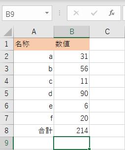f:id:Djiro:20201210005247p:plain