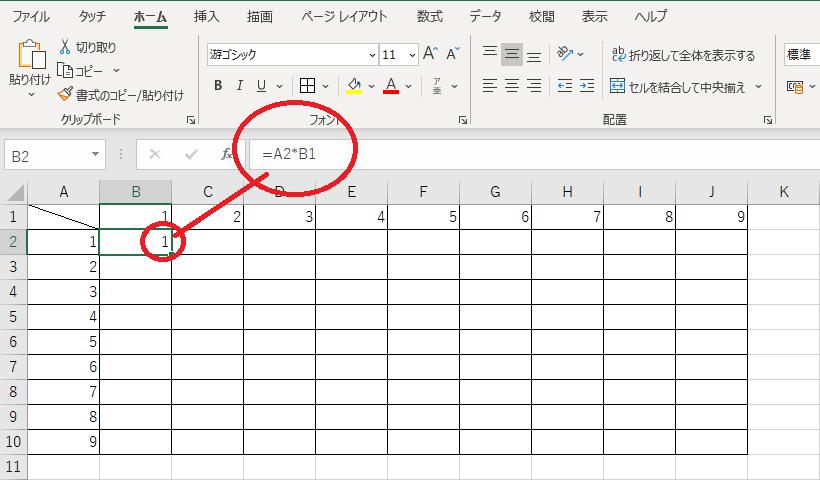 f:id:Djiro:20201210224221p:plain