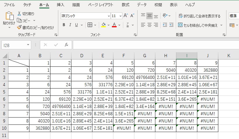 f:id:Djiro:20201210224241p:plain