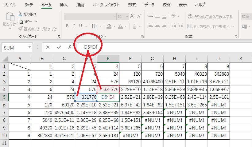 f:id:Djiro:20201210224317p:plain