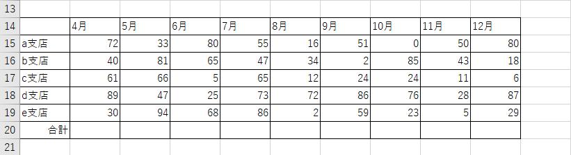 f:id:Djiro:20201210225211p:plain