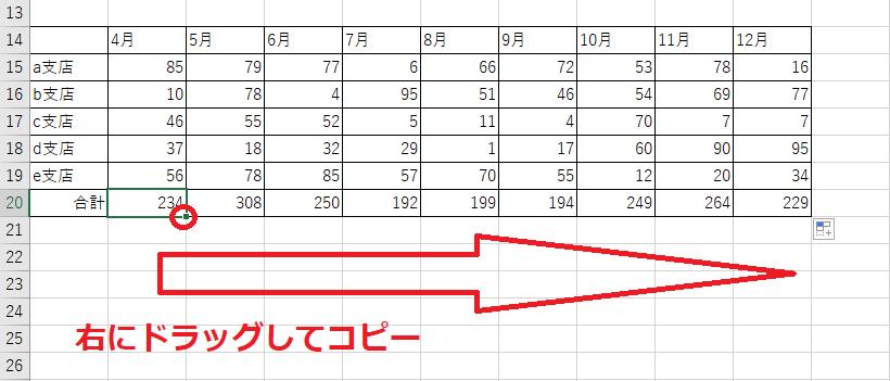 f:id:Djiro:20201210225244p:plain