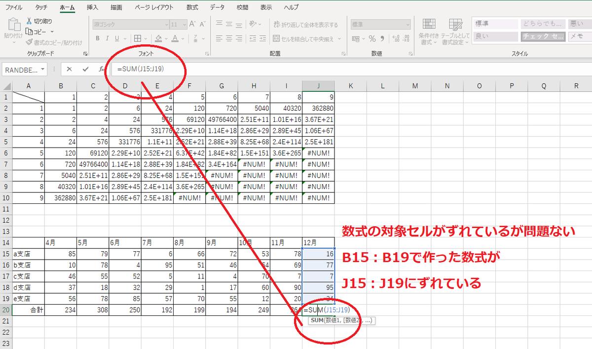 f:id:Djiro:20201210225257p:plain