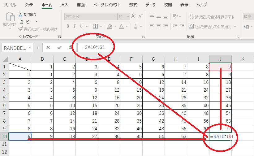 f:id:Djiro:20201210230433p:plain