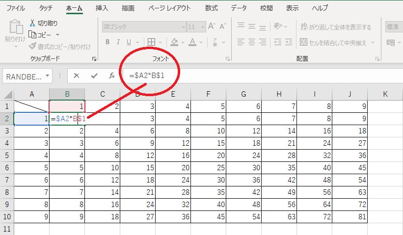 f:id:Djiro:20201210230552p:plain