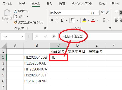 f:id:Djiro:20201212002007p:plain