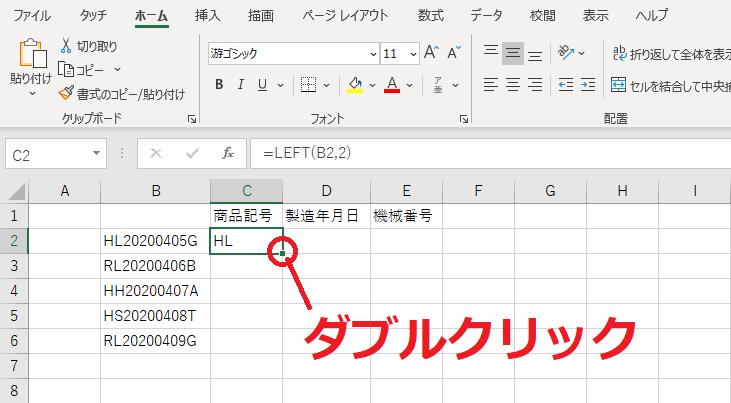 f:id:Djiro:20201212002020p:plain