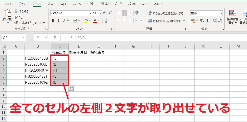 f:id:Djiro:20201212002035p:plain