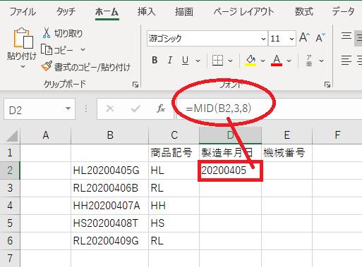 f:id:Djiro:20201212003153p:plain