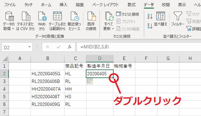 f:id:Djiro:20201212003203p:plain