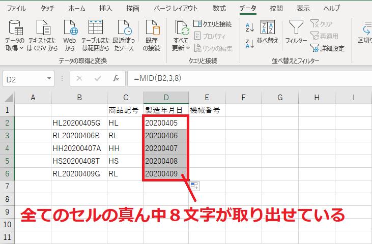 f:id:Djiro:20201212003217p:plain
