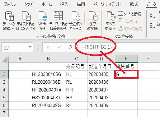 f:id:Djiro:20201212003918p:plain