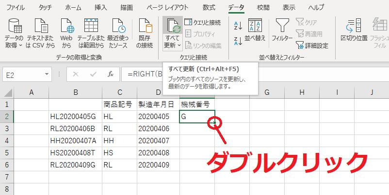 f:id:Djiro:20201212003932p:plain