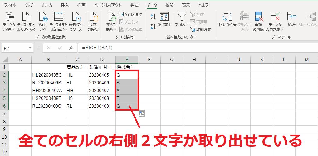 f:id:Djiro:20201212003942p:plain