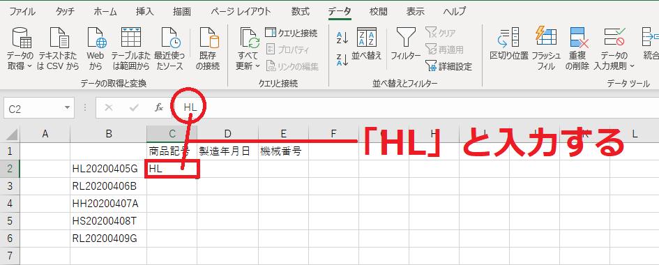 f:id:Djiro:20201212004435p:plain