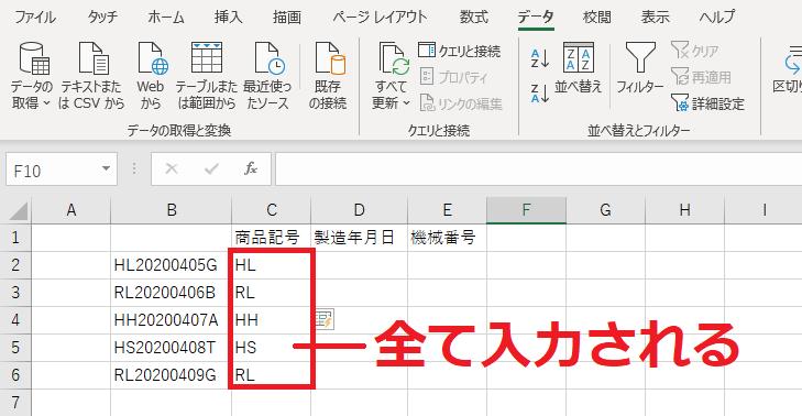f:id:Djiro:20201212004459p:plain