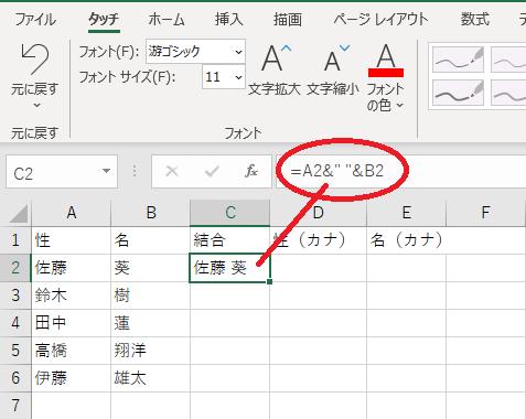 f:id:Djiro:20201212234227p:plain