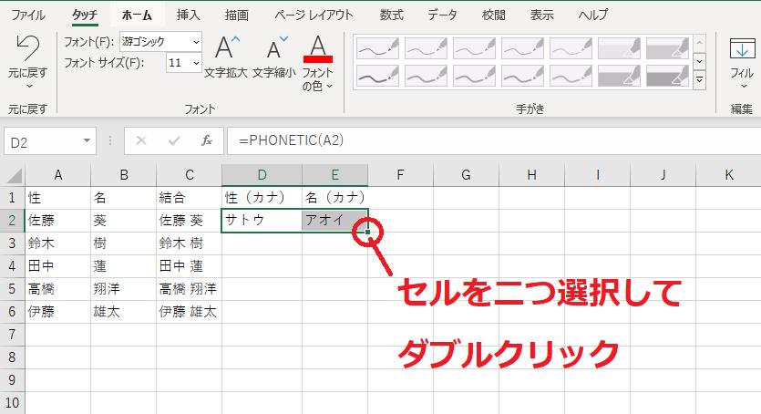f:id:Djiro:20201212235338p:plain