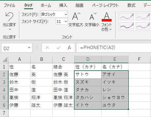 f:id:Djiro:20201212235348p:plain