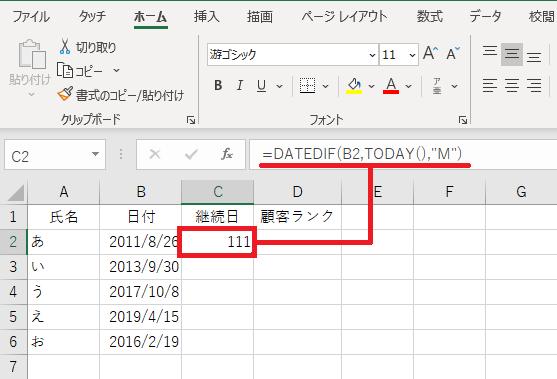 f:id:Djiro:20201214232229p:plain