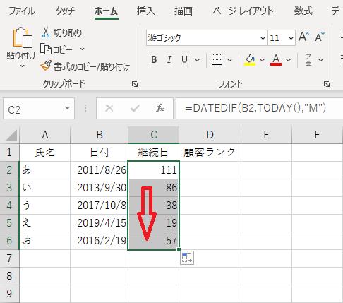 f:id:Djiro:20201214232251p:plain