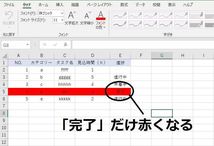 f:id:Djiro:20201215220815p:plain