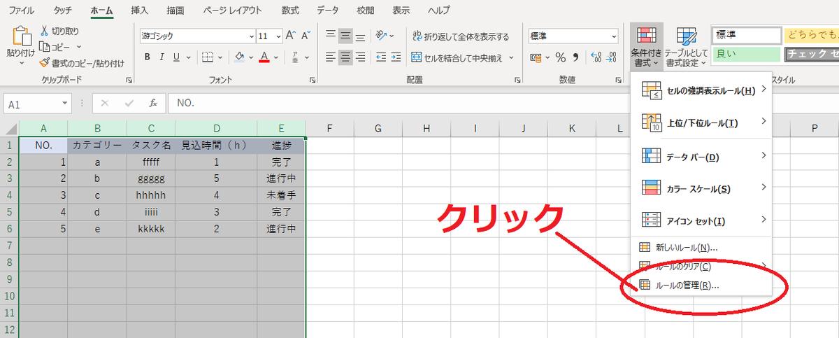 f:id:Djiro:20201215221044p:plain