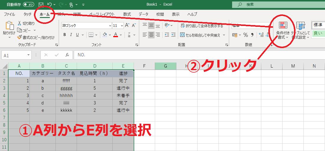 f:id:Djiro:20201215221135p:plain