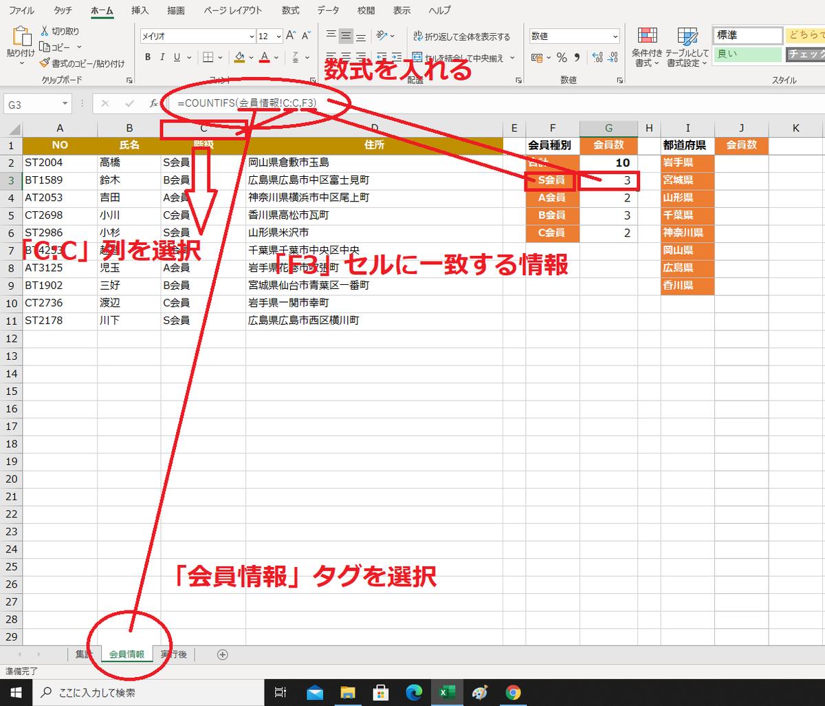 f:id:Djiro:20201216230619p:plain