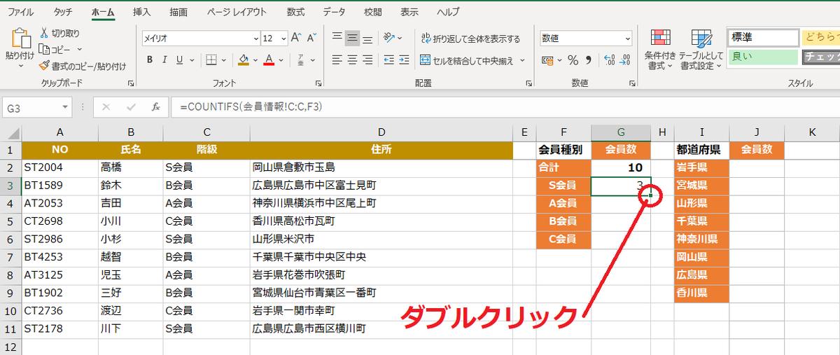 f:id:Djiro:20201216230653p:plain