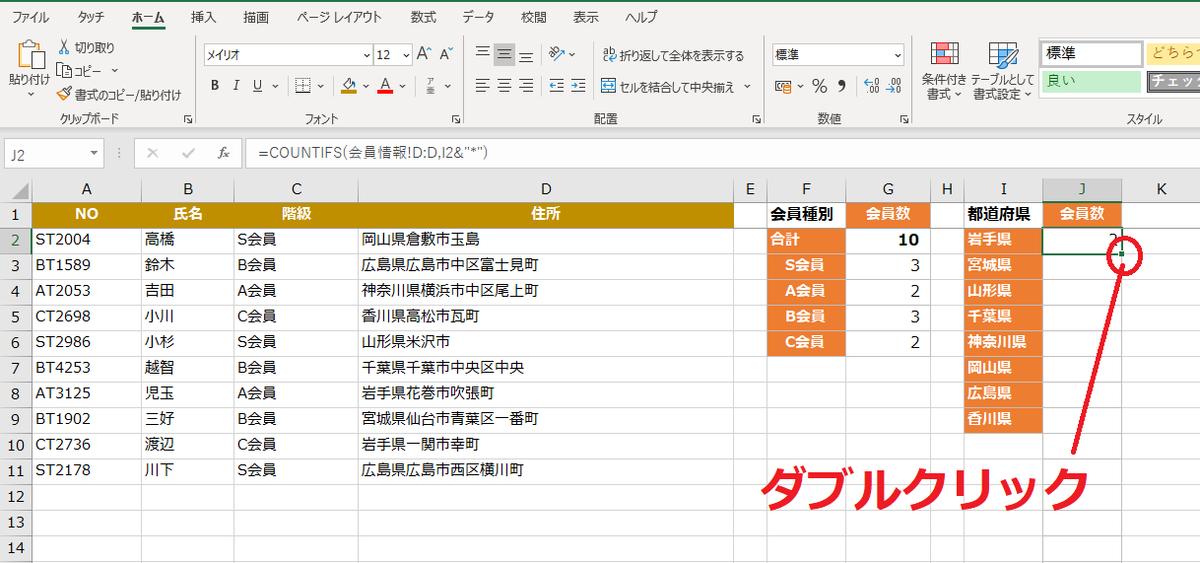 f:id:Djiro:20201216231830p:plain