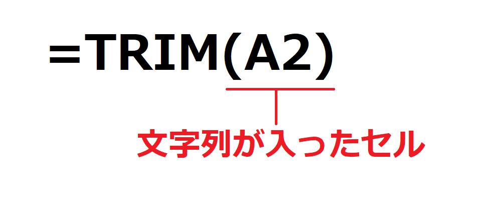 f:id:Djiro:20201217203006p:plain
