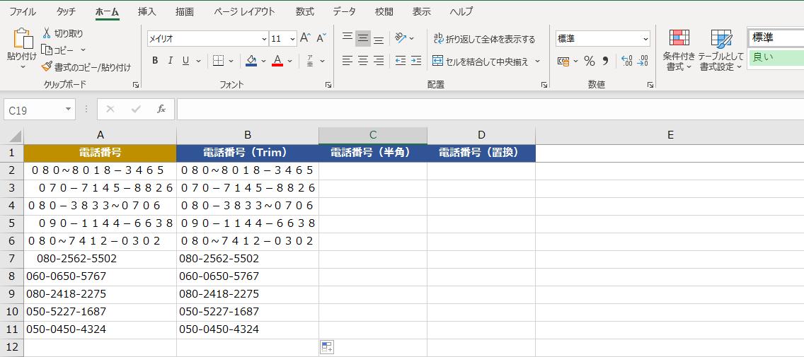 f:id:Djiro:20201217203400p:plain