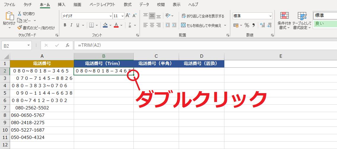 f:id:Djiro:20201217203423p:plain