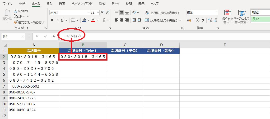 f:id:Djiro:20201217203440p:plain