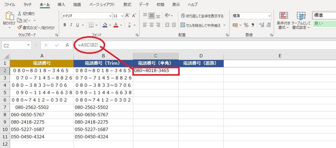 f:id:Djiro:20201217204056p:plain
