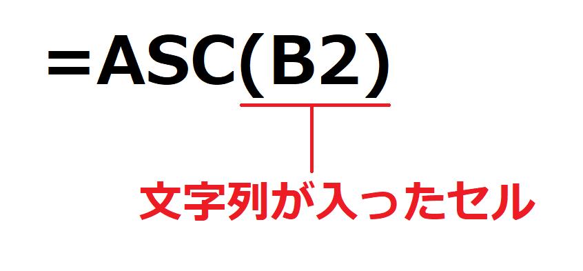 f:id:Djiro:20201217204116p:plain
