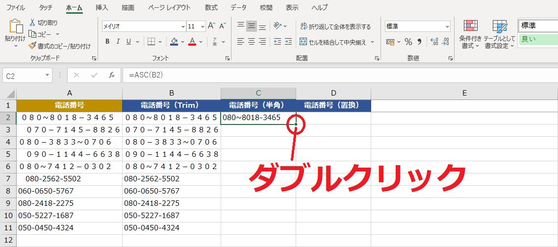 f:id:Djiro:20201217204131p:plain