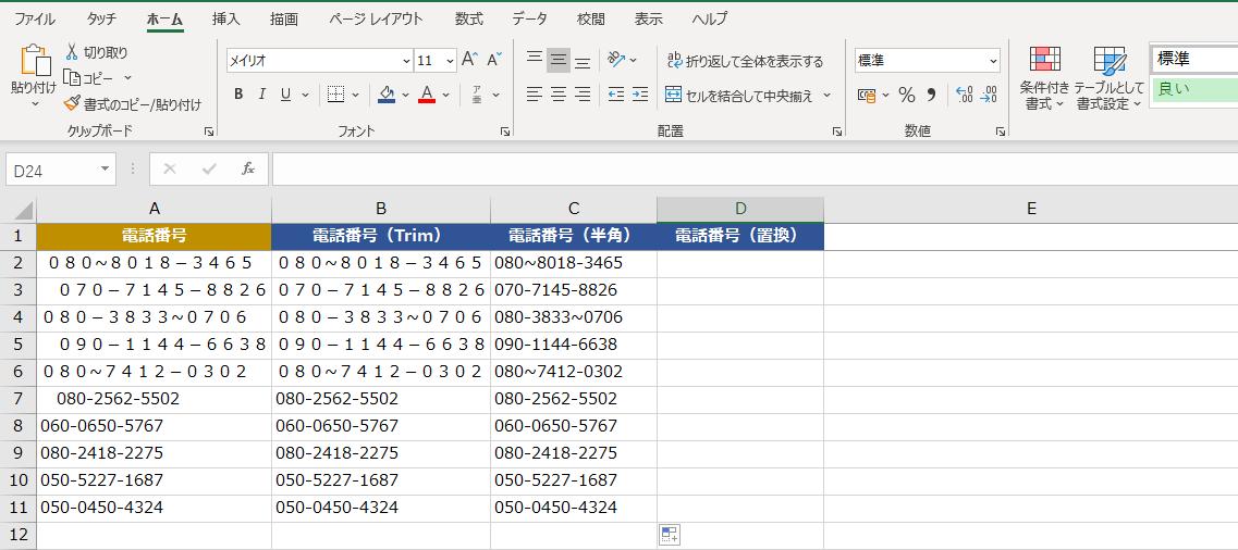 f:id:Djiro:20201217204145p:plain