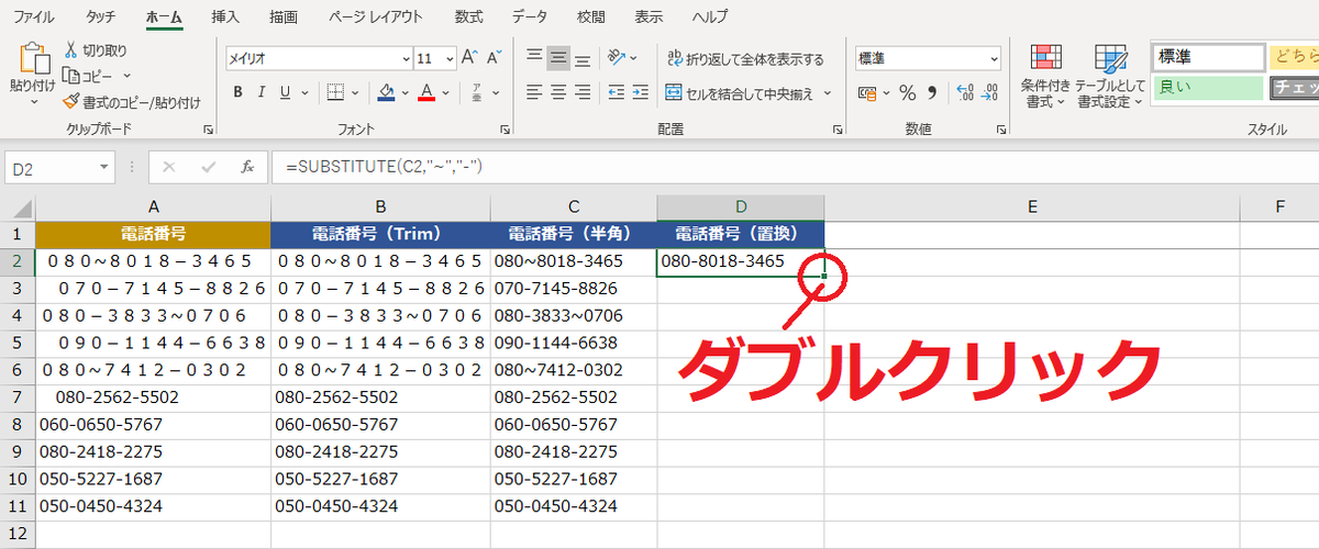 f:id:Djiro:20201217205109p:plain