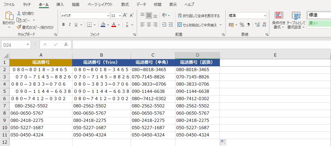 f:id:Djiro:20201217205121p:plain