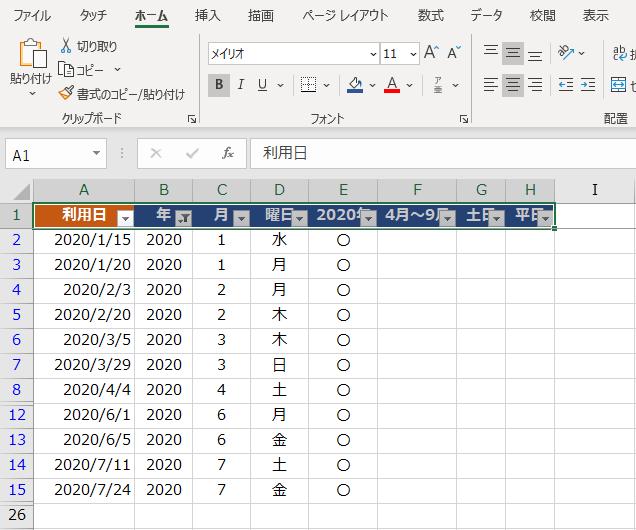 f:id:Djiro:20201218212429p:plain