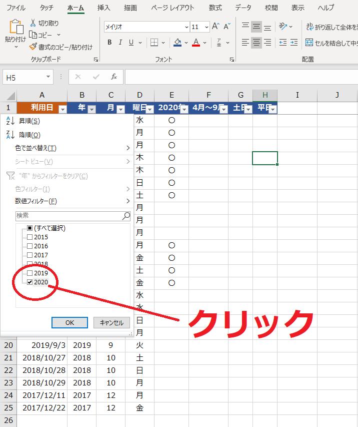 f:id:Djiro:20201218212444p:plain