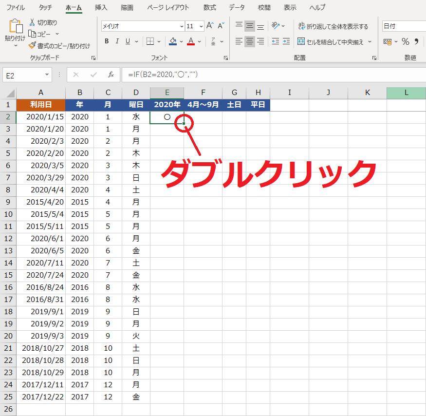 f:id:Djiro:20201218212531p:plain