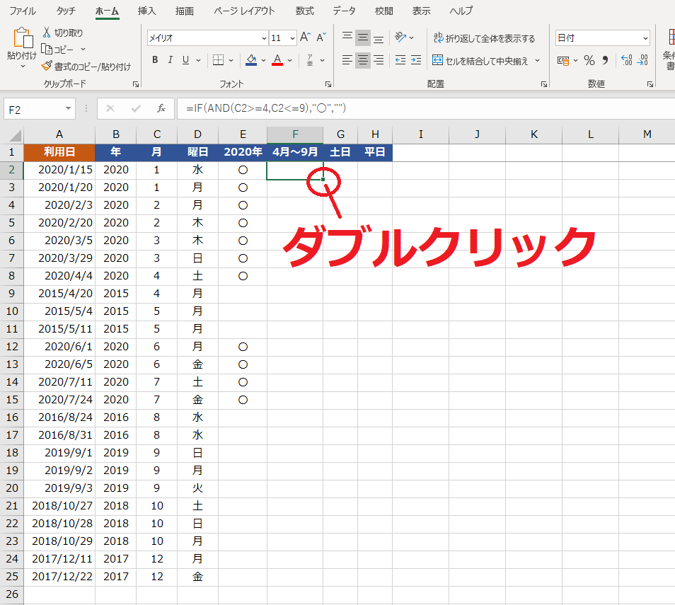 f:id:Djiro:20201218214822p:plain