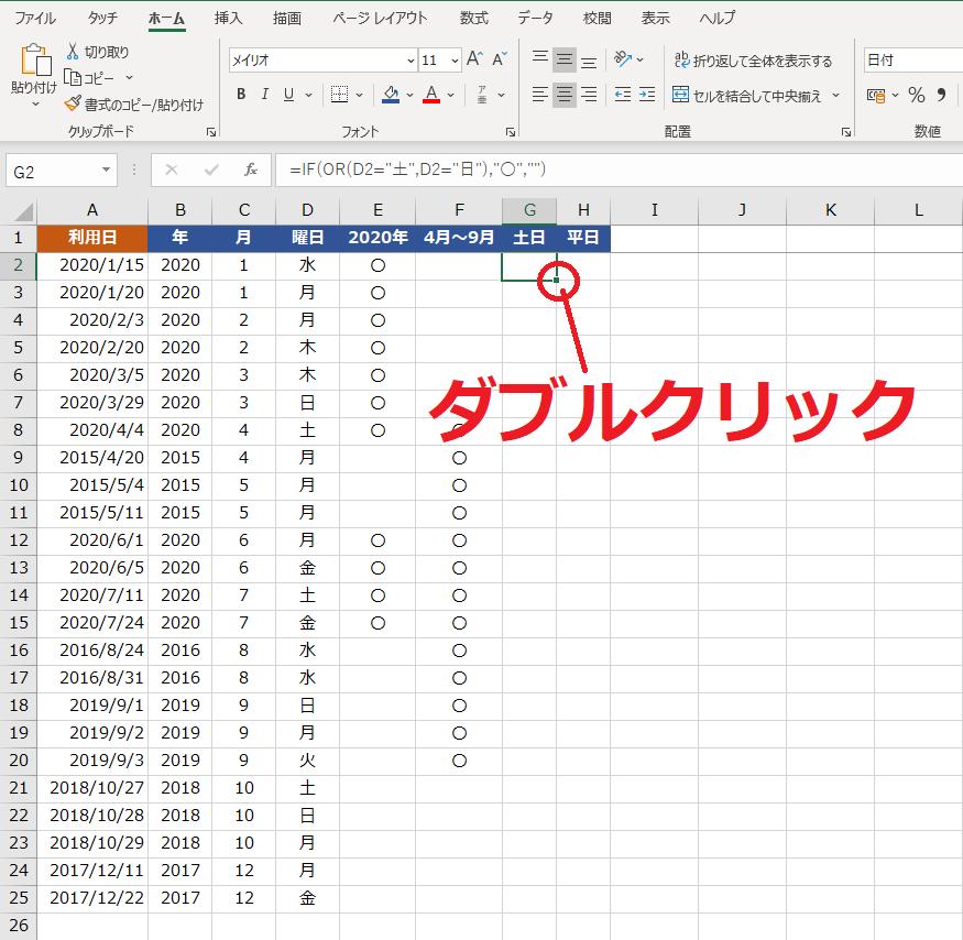 f:id:Djiro:20201218214930p:plain